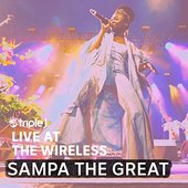 triple j Live At The Wireless - Splendour In The Grass 2018
