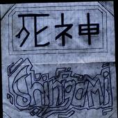 Demo album cover