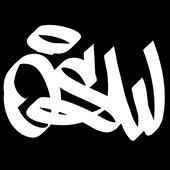OSW Mixtape
