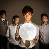 Eat the moon 2012 PNG