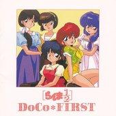 らんま½ DoCo*First
