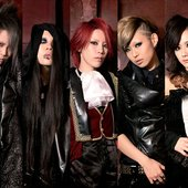 exist†trace 2012