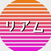 Maze1981