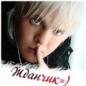 Аватар для alexjdanov