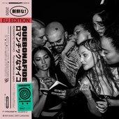 BUBBLETEA (feat. Daria Zawiałow) - Single