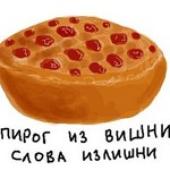 Аватар для bulochnyj