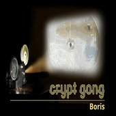 Crypt Gong