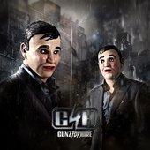G4H logo