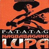 Nagbabagang Lupa