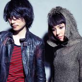 EA (Japanese band)
