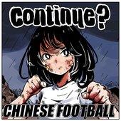 Continue? - EP
