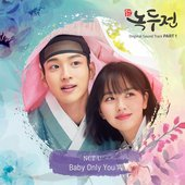 The Tale Of Nokdu 조선로코 - 녹두전 (Original Television Soundtrack), Pt. 1