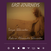 "Single - ""East Journeys"""