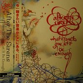 What I Have To Give Let It Be Enough (Japan Bonus Tracks)