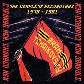 Strange Men, Changed Men: The Complete Recordings 1979-1981