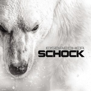 Изображение для 'Schock'