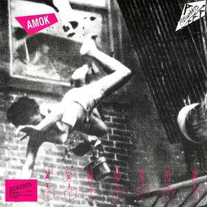 Image for 'Amok Koma'