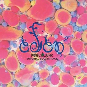 Image for 'PixelJunk Eden 2 Original Soundtrack'