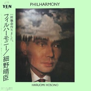 Image for 'philharmony'
