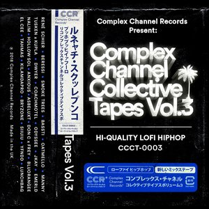 Image for 'Complex Channel Collective Tapes Vol. 3'