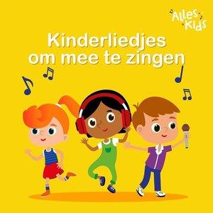 Image for 'Kinderliedjes om mee te zingen'
