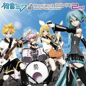 Image for '初音ミク -Project DIVA- 2nd NONSTOP MIX COLLECTION'