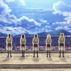 Image for '進撃の巨人 オリジナルサウンドトラック2 [Bonus Disc]'