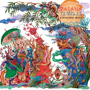 Image for 'Masana Temples'