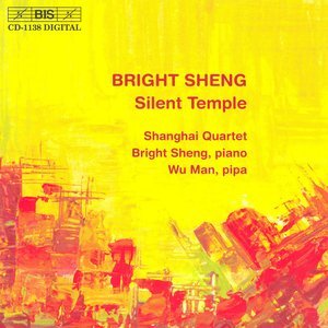 Image for 'Sheng: Silent Temple'