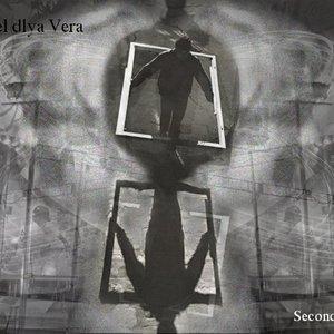 Изображение для 'Voditel dlya Vera'