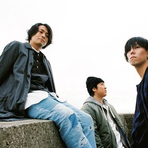 Image for 'RADWIMPS'