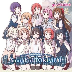 'TVアニメ『ラブライブ!虹ヶ咲学園スクールアイドル同好会』オリジナルサウンドトラック「Sound of TOKIMEKI」'の画像
