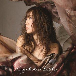 'SYMBOLIC BRIDE'の画像