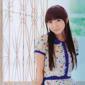 Bild für 'Yui Horie's Compilation Songs'