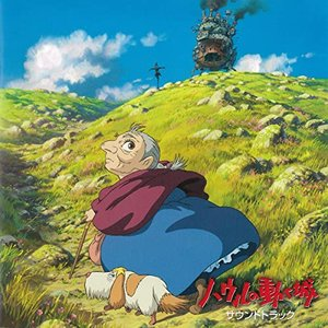Image for 'Howl's Moving Castle Soundtrack'