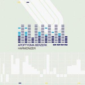 Image for 'Harmonizer (Deluxe Edition)'