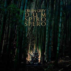 'DUM SPIRO SPERO'の画像