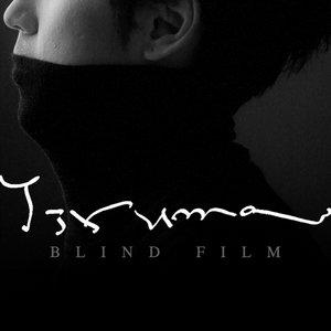 Zdjęcia dla 'Blind Film'