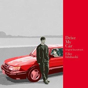Image pour 'Drive My Car Original Soundtrack'