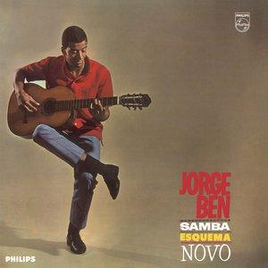 Imagem de 'Samba Esquema Novo'