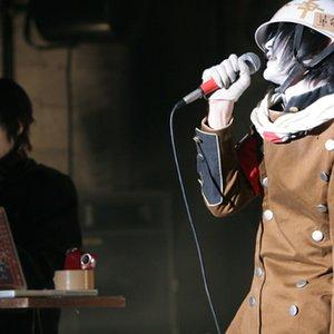 Imagem de '新宿ゲバルト'