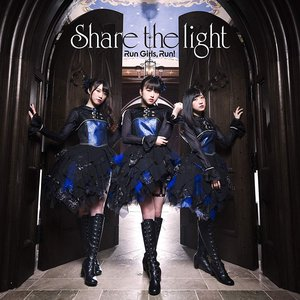 'Share the light'の画像