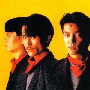 'Yellow Magic Orchestra'の画像