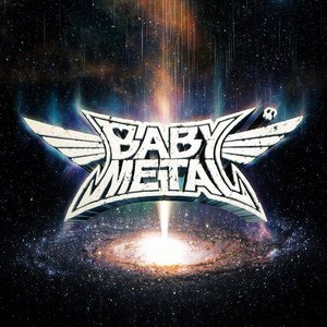 Image for 'METAL GALAXY'