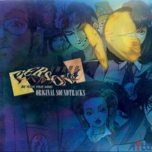 Изображение для 'PERSONA: BE YOUR TRUE MIND ORIGINAL SOUNDTRACKS'