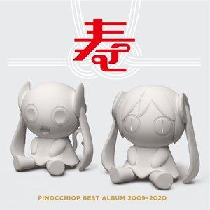 Image for 'PinocchioP Best Album 2009-2020 Kotobuki'