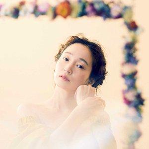 Image for '安藤裕子'