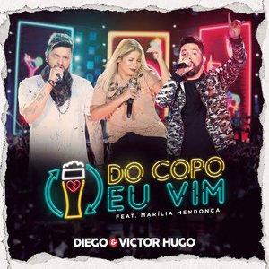 Image for 'Do Copo Eu Vim (feat. Marília Mendonça) [Ao Vivo em Brasília]'