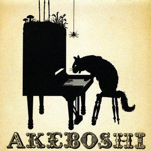 Zdjęcia dla 'Akeboshi'