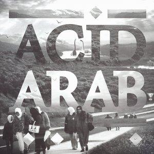Изображение для 'Djazirat El Maghreb'